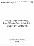 20170104_094858