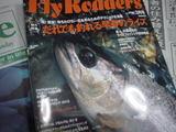 fly_rodders