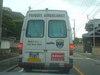 p-ambulance