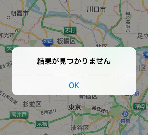 20151030_125757s_2
