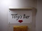 tonys_bar