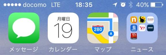 20151019_183516s